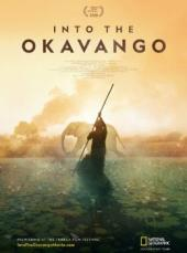 Into The Okavango Film